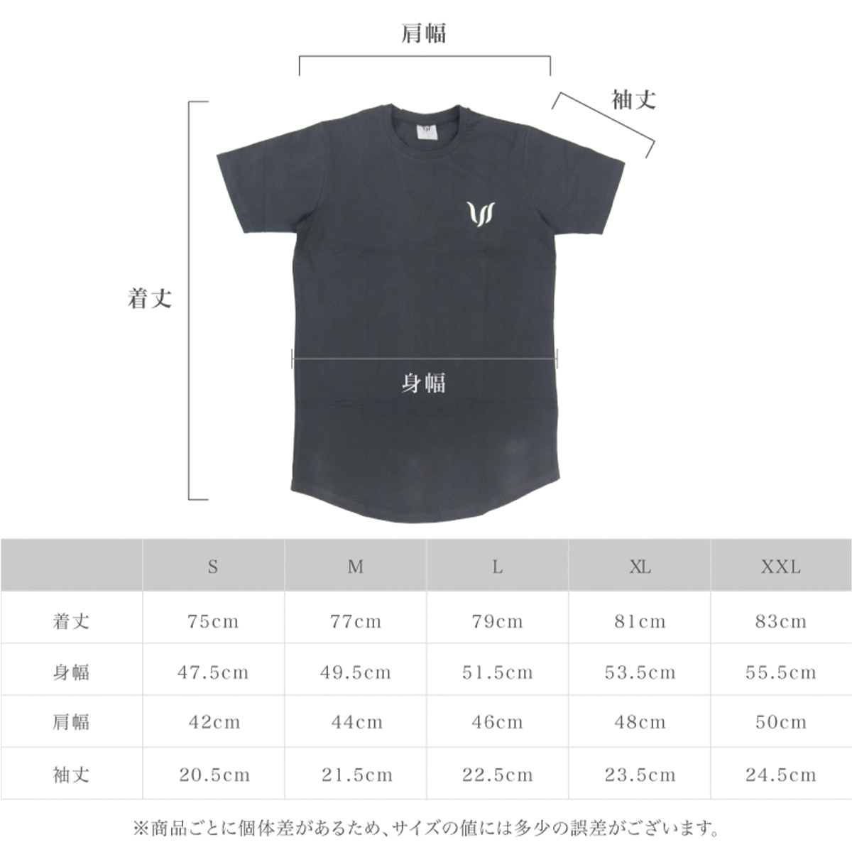 EMBROIDERY SHORT TEE - BLACK
