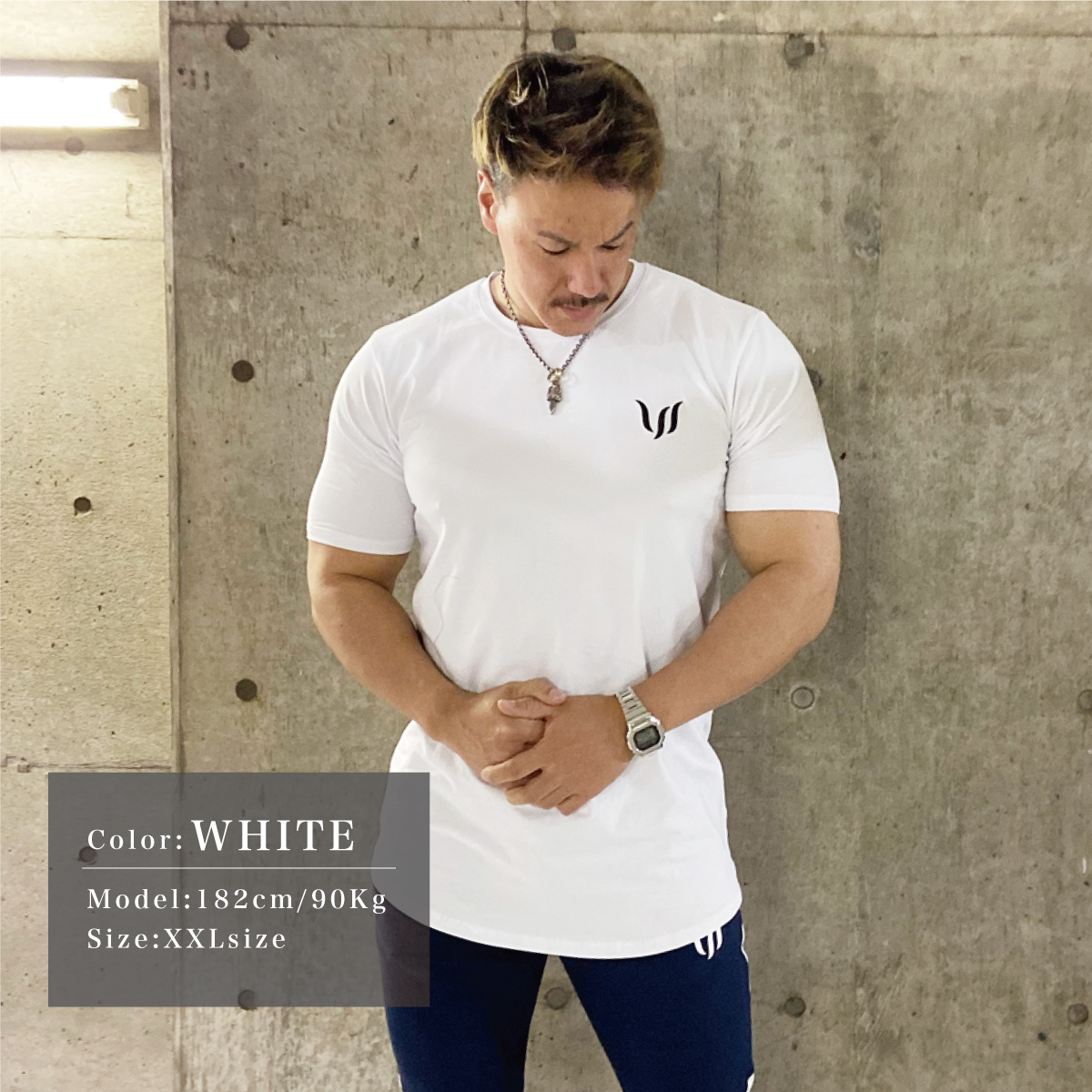 EMBROIDERY SHORT TEE - WHITE