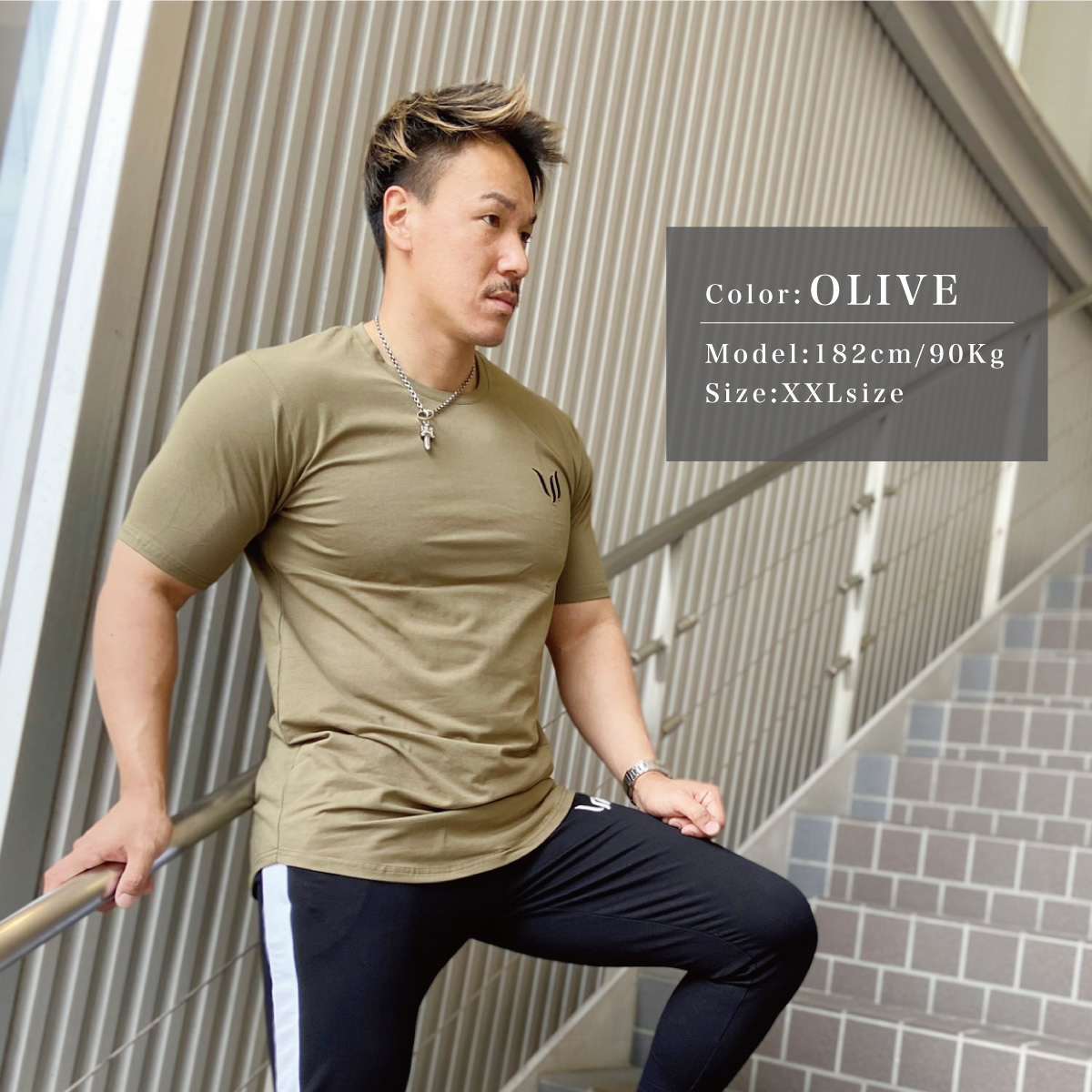 EMBROIDERY SHORT TEE - OLIVE