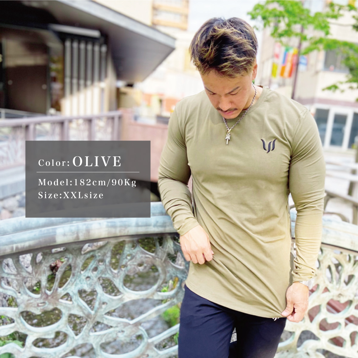 EMBROIDERY LONGSLEEVE - OLIVE