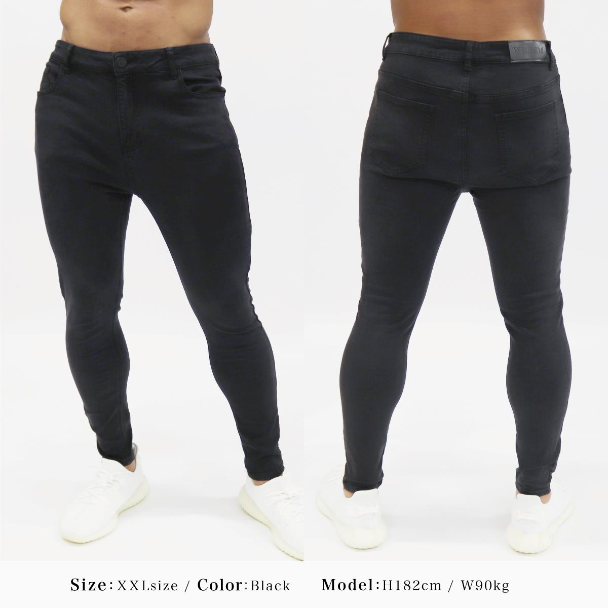 SUPER STRETCH SKINNY JEANS - BLACK