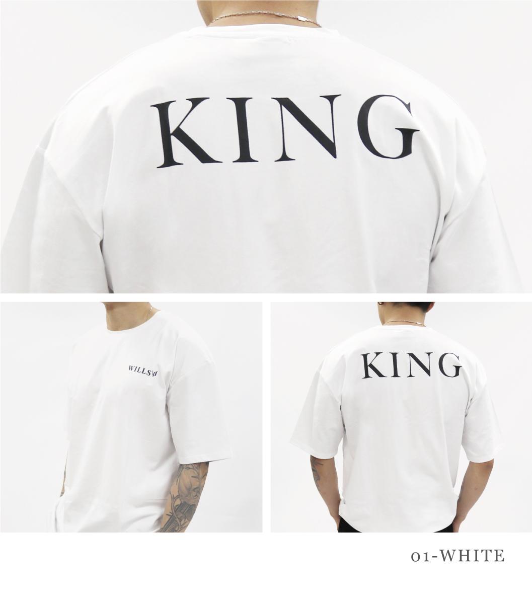 OVERSIZE KING TEE - WHITE