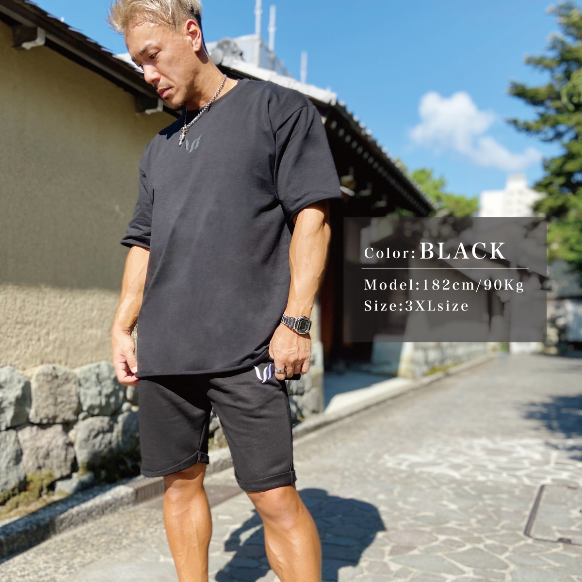 OVERSIZE FRENCH TERRY TEE - BLACK