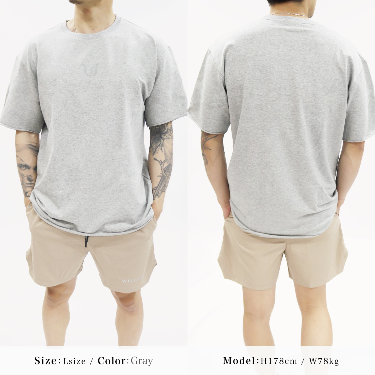 OVERSIZE FRENCH TERRY TEE - GRAY