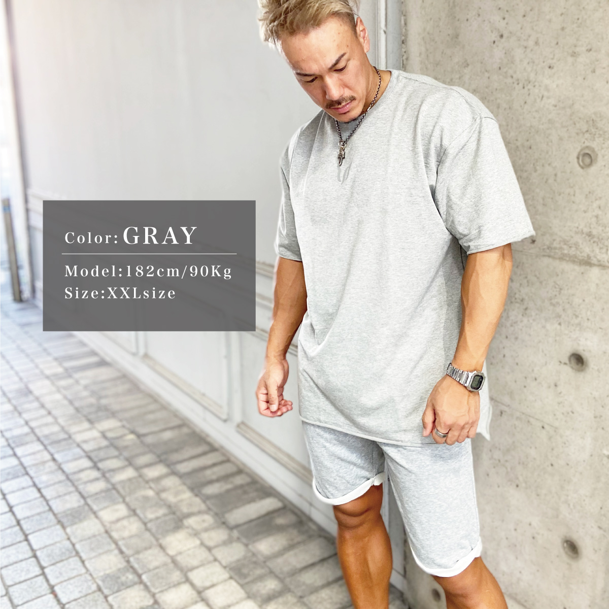 FRENCH TERRY SHORTS - GRAY