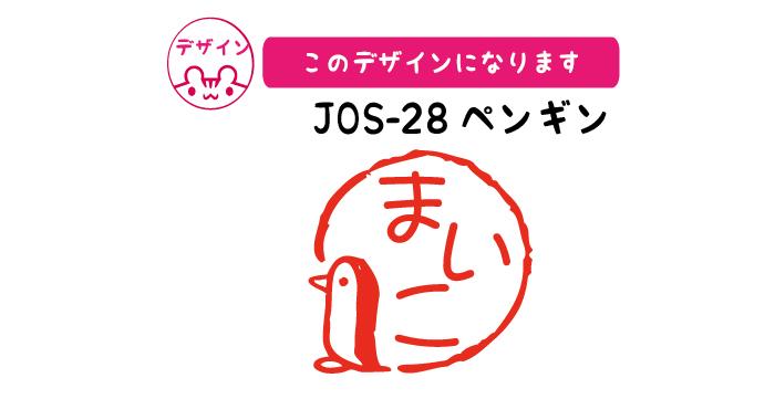 かわいいはんこ・大人女子認印・ネコ【10.5mm】