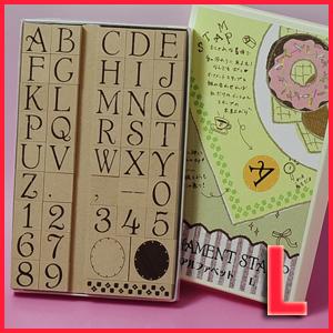 オーナメントスタンプ-アルファベットLサイズ-