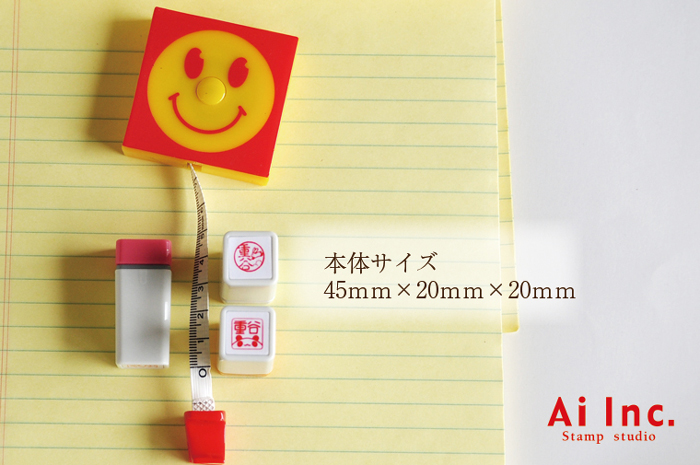 かわいいはんこ・認印・四角枠【10.5mm】