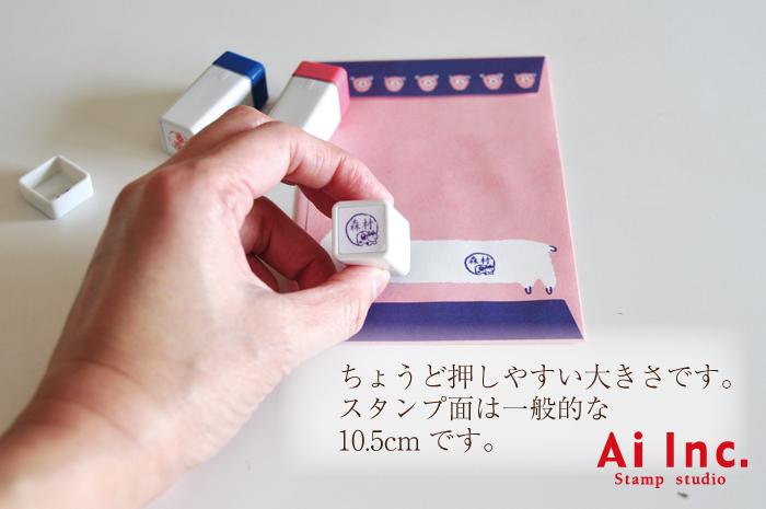 かわいいはんこ・大人女子認印・毛糸とネコ【10.5mm】