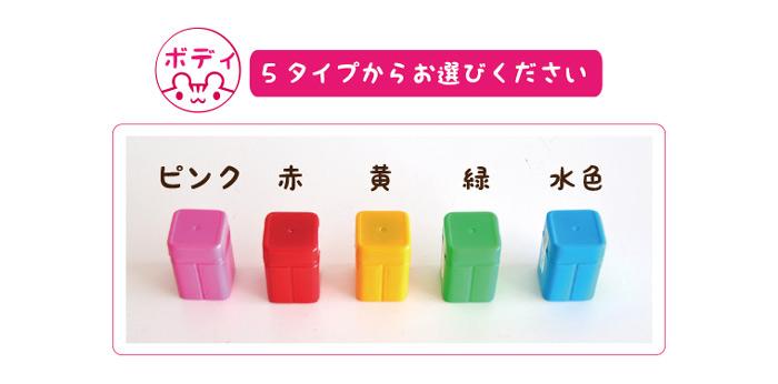 オーダーネームスタンプ【漢字・アルファベット・お名前スタンプ】