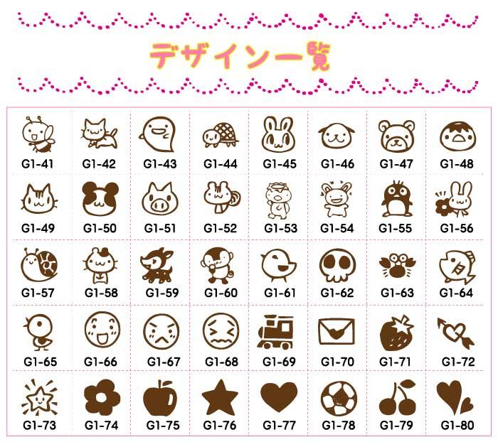 選べるプチキャラクター7個セット・先生スタンプ・評価印かわいいスタンプ【Ai SHOP オリジナルスタンプ】【ゴム印】【ご褒美はんこ】【ごほうびハンコ】