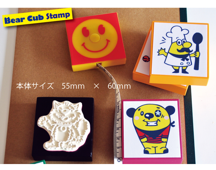 アメリカン・アメコミスタンプ『Bear Cub QMZ』コラボスタンプ(アメカジ・手作り・オリジナル・子供服・ハンドメイド)【ゴム印】