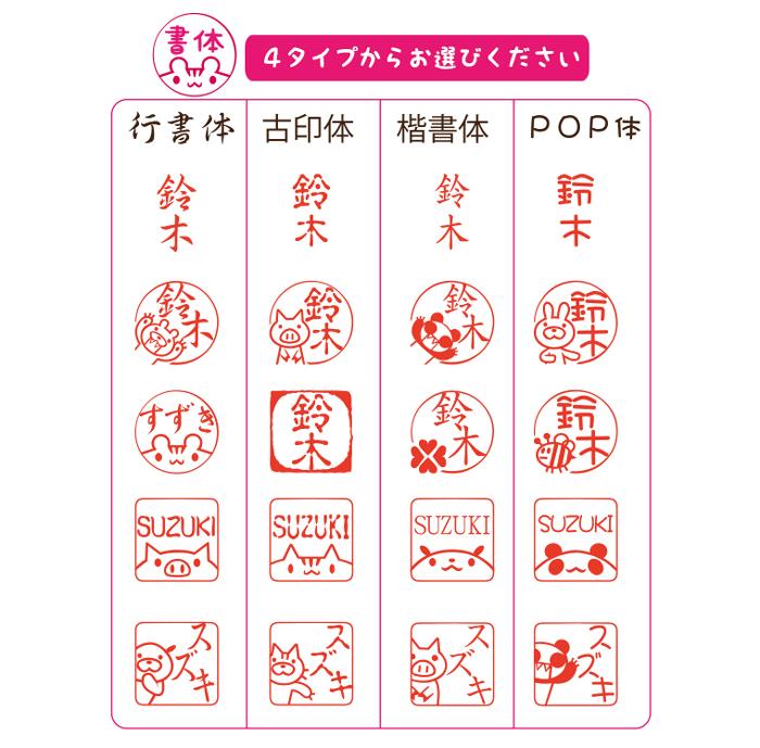 かわいいはんこ・大人女子認印・薔薇【10.5mm】