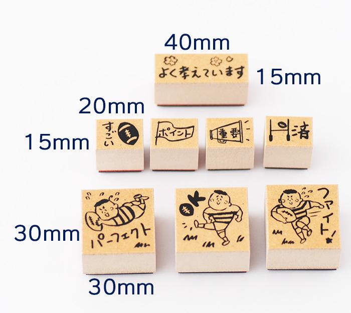 -ティーチャースタンプ8本セット-木製ケース入り 【パーフェクト OK ファイト 済 重要 ポイント すごい よく考えています 】