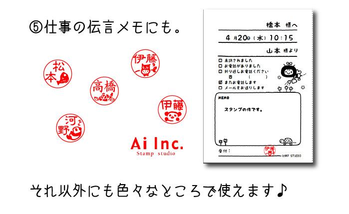 かわいい認印鑑 かわいいオーダー認印-デザイン印鑑イラスト 12mm