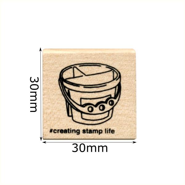 Ⅰ♥(アイラブ)STAMP/筆洗いバケツ
