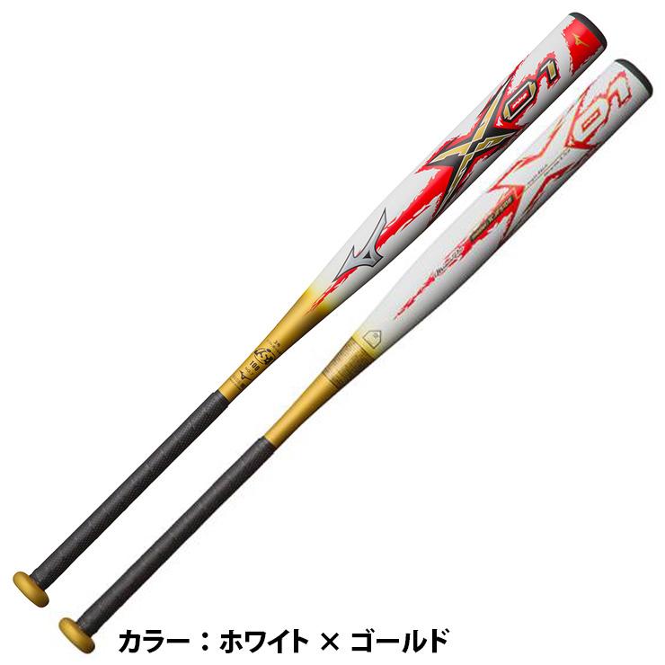 ミズノプロ 3号ソフトボール用 バット エックス01 革・ゴムボール用 1CJFS108 mizuno