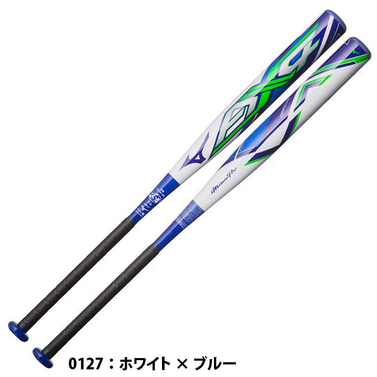 ミズノプロ 3号ソフトボール用 バット AX4 ゴムボール用 1CJFS307 mizuno