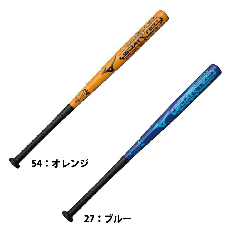 ミズノ mizuno 1号ソフトボール用 金属バット ソアテック 1CJMS611 ジュニア用 こども キッズ 少年ソフト