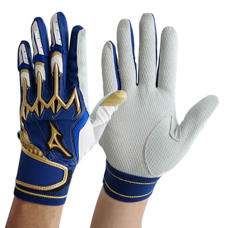 【2020モデル】ミズノプロ バッティンググローブ 両手用 一般向け シリコンパワーアークLI 1EJEA200 新型 バッティング手袋 バッティンググラブ 打者用手袋 大人 一般 mizuno pro