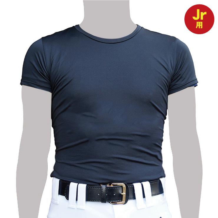 スタンドイン 野球 ジュニア用 アンダーシャツ 丸首 半袖 夏用 少年野球 PAL-8889 春用 こども キッズ Jr 子供 学童野球 ソフトボール 練習用 試合用 ストレッチ 伸びる アンダーウェア インナーウェア 黒 紺 青 赤 白 PUI