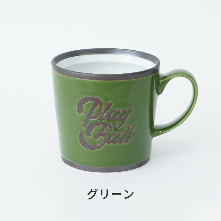 WAZAN 和山 波佐見焼 陶器 Playball マグカップ 280cc 全8色 1個 野球 食器 コップ 贈り物 プレゼント ギフト 引き出物 単品 母の日 父の日 記念品 日本製 あす楽 HASAMICOLLECTION