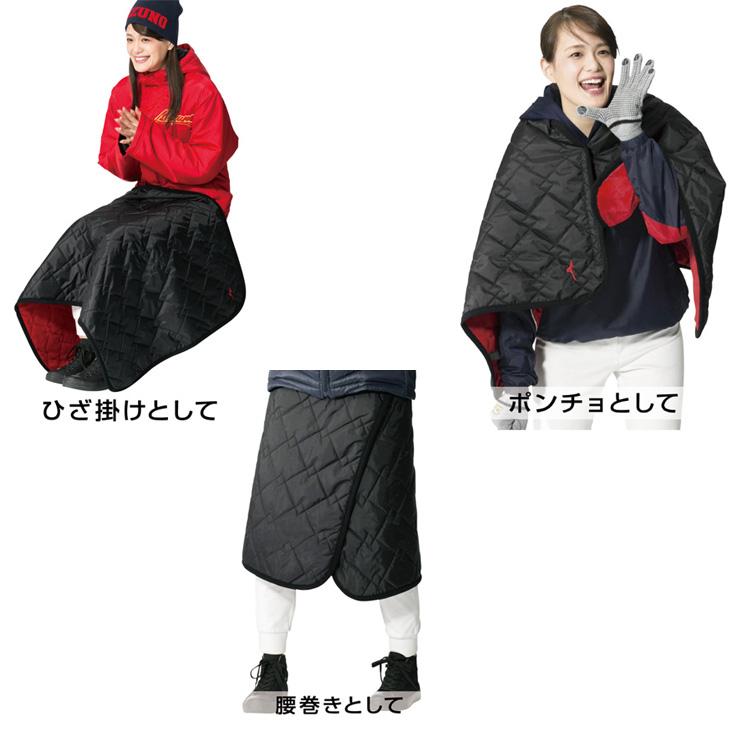 ミズノ 野球 フリースブランケット ブラック サイズ 120cm×70cm 12JY7X10 mizuno