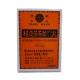 第二類医薬品 桂皮茯苓加ヨクイニン(けいひぶくりょうがんかよくいにん)