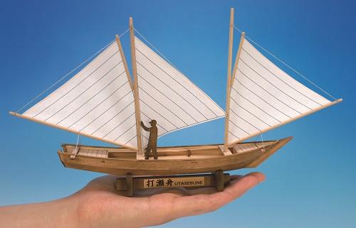 ウッディジョー ミニ和船シリーズ 打瀬船