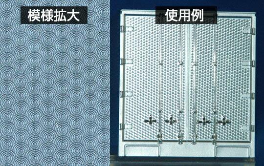 【ネコポス送料無料】 アオシマ プラモデル 1/32 デコトラアートアップパーツ No.50ウロコ2012 【代引き不可、他商品との同梱不可】