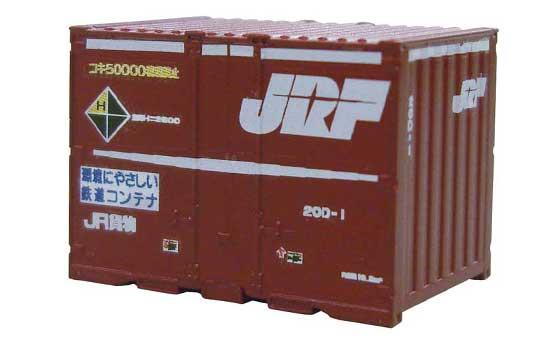 アオシマ スカイネット 1/150 Nパーツ No.03 20D型コンテナ JR貨物