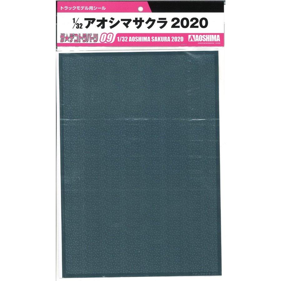 【ネコポス送料無料】 アオシマ 1/32 ザ・デコトラパーツ Vol.9 アオシマサクラ2020 【代引き不可、他商品との同梱不可】