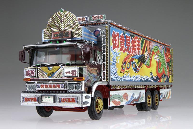 アオシマ プラモデル 1/32 トラック野郎 No.1 一番星 故郷特急便 リニューアル