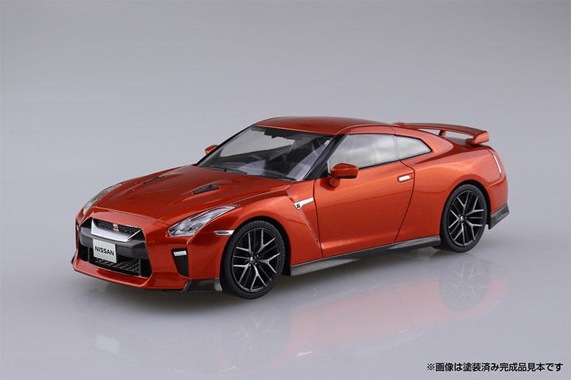 アオシマ プラモデル 1/32 ザ・スナップキット No.7-A ニッサン NISSAN GT-R アルティメイトシャイニーオレンジ