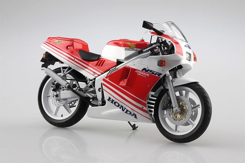 アオシマ プラモデル 1/12 バイク No.59 ホンダ'88 NSR250R