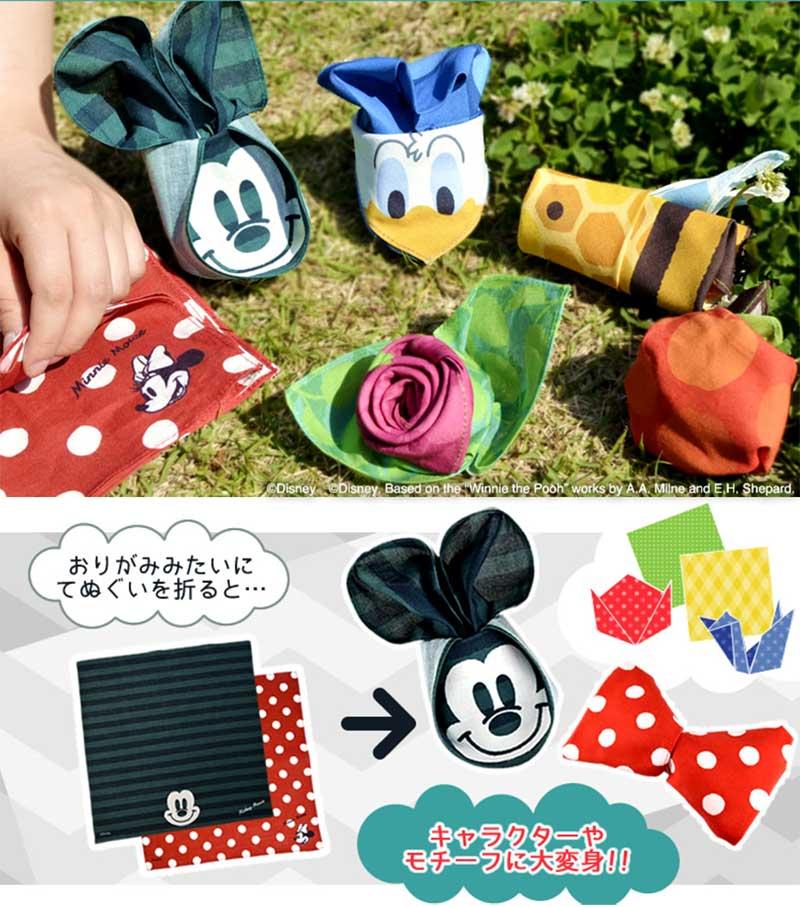 【ネコポス送料無料】 ディズニー てぬぐいあそび ミニーマウス 【代引き不可、他商品との同梱不可】