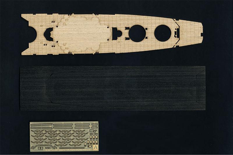 【ネコポス送料無料】 アオシマ プラモデル 1/700 艦船 フルハルモデル 戦艦大和型エッチングパーツセット 【代引き不可、他商品との同梱不可】