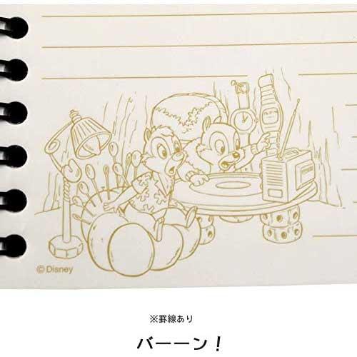 【ネコポス送料無料】 ディズニー チップ&デール ダイカットノート バーーン! 【代引き不可、他商品との同梱不可】