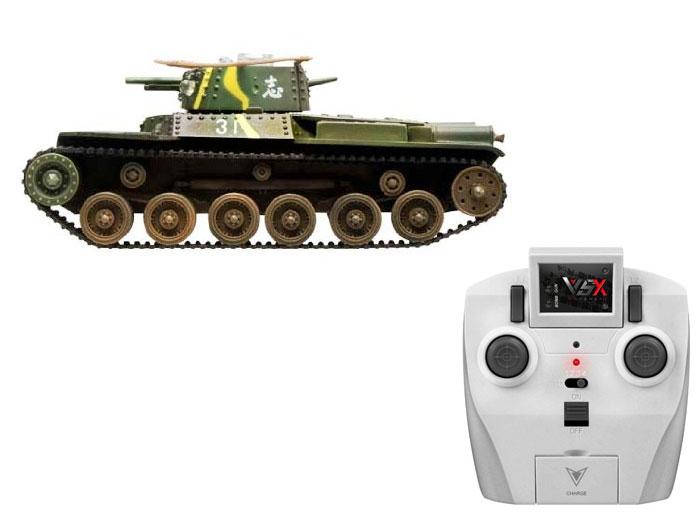アオシマ プラモデル 1/72 赤外線対戦型R/C VSタンク 97式中戦車 チハ ID1 完成品