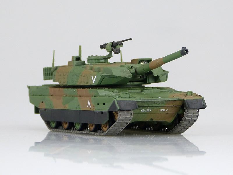 スカイネット 完成品ラジコン 1/72 R/C VSタンク 10式戦車 A