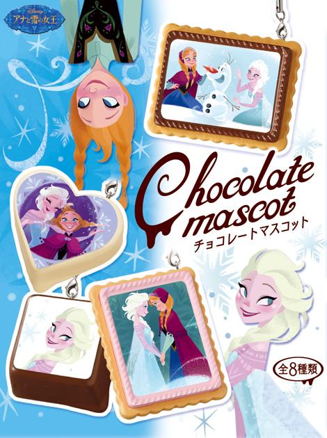 ディズニー アナと雪の女王 チョコレートマスコット 8個入りBOX
