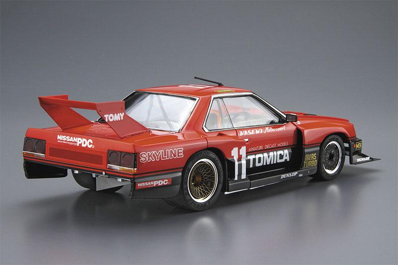 アオシマ 1/24 ザ・モデルカー No.SP ニッサン KDR30 スカイラインスーパーシルエット '82 SD