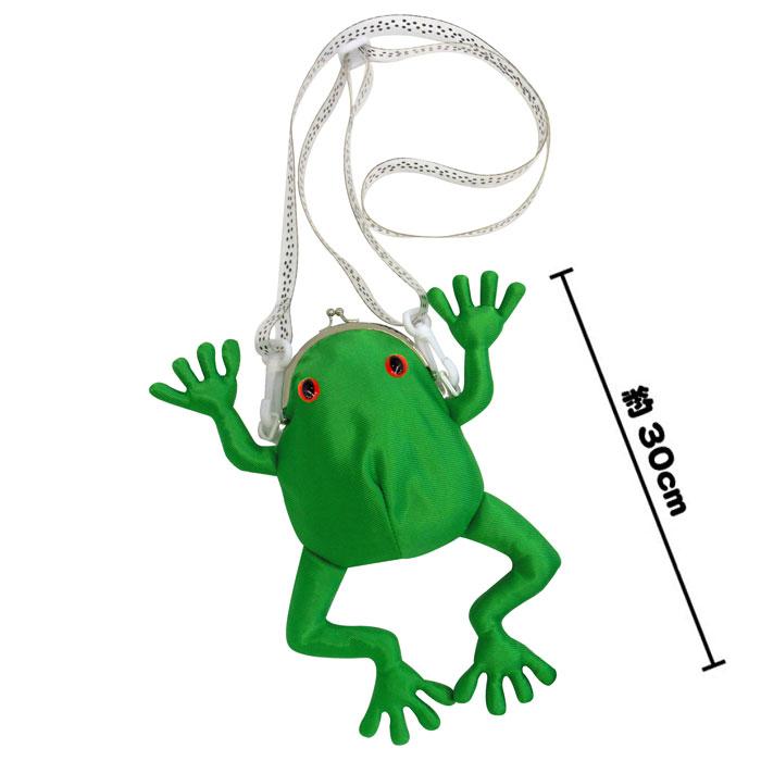 アドベンチャーシリーズ カエルのマルチポーチ グリーン