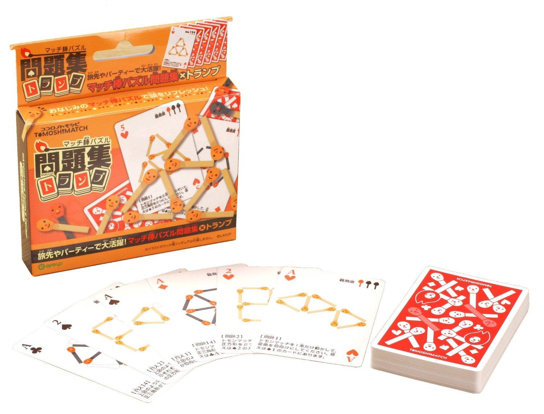 【ネコポス送料無料】 マッチ棒パズル問題集トランプ 【代引き不可、他商品との同梱不可】