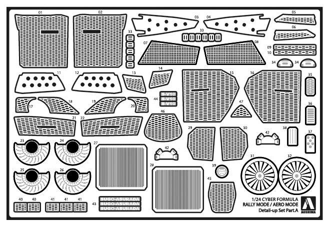 【ネコポス送料無料】 アオシマ 1/24 サイバーフォーミュラ ディテールアップパーツセット 【代引き不可、他商品との同梱不可】