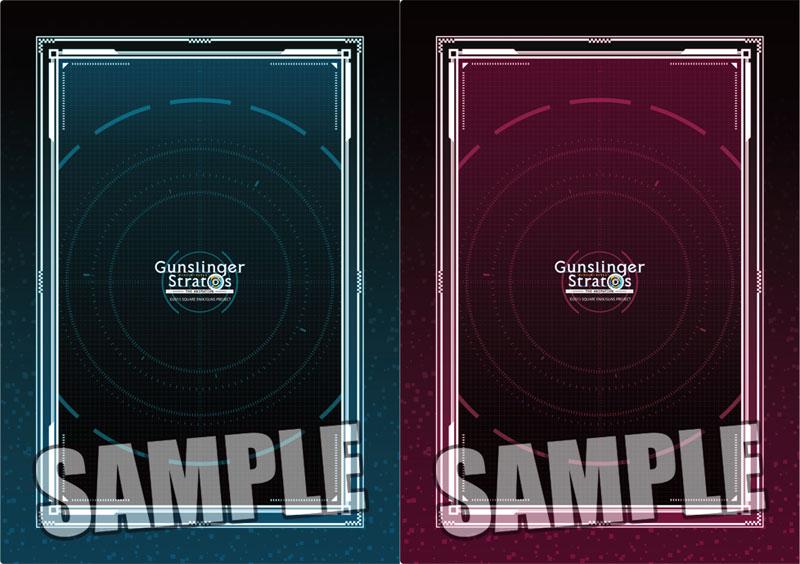 【ネコポス送料無料】 ガンスリンガー ストラトス クリアファイル2枚セット