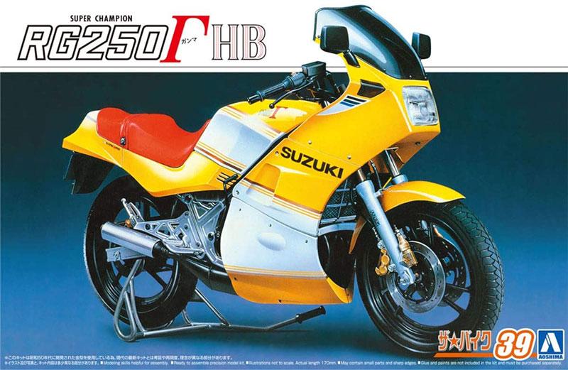 アオシマ プラモデル 1/12 ザ・バイク No.39 スズキ GJ21A RG250 HBΓ '84