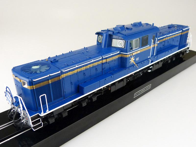 アオシマ プラモデル 1/45 トレインミュージアムOJ No.1 ディーゼル機関車 DD51北斗星