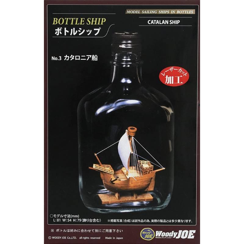 【ネコポス送料無料】 ウッディジョー ボトルシップ 1/950 カタロニア 【代引き不可、他商品との同梱不可】