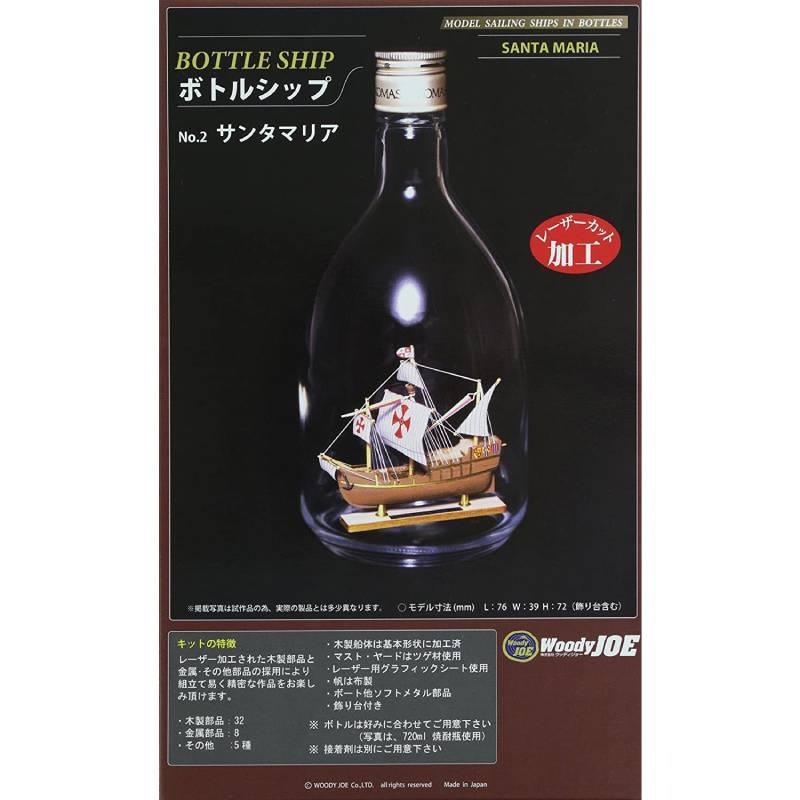 【ネコポス送料無料】 ウッディジョー ボトルシップ 1/950 サンタマリア 【代引き不可、他商品との同梱不可】